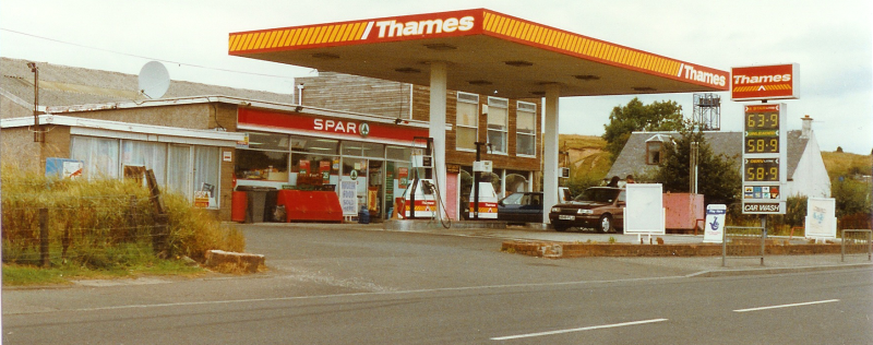 Smallburn filling station about 1996